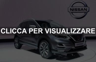 Nuovo SUV Nissan Qashqai al Salone di Ginevra 2017